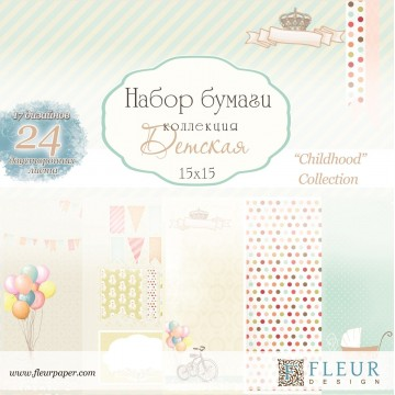 "Bloc 15 x 15 ""Childhood Collection"" - Fleur Design"