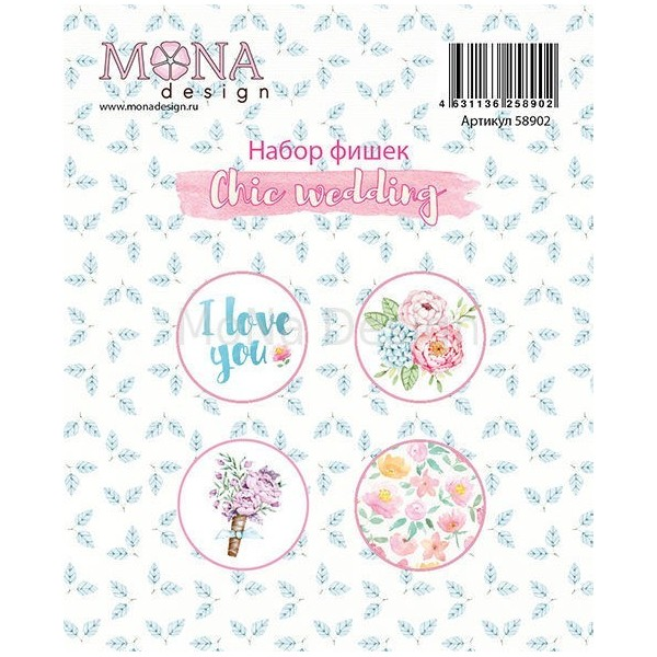 "Badges ""Chic Wedding"" de Mona Design"