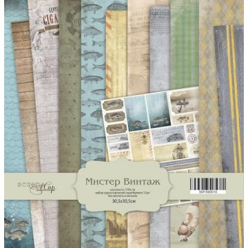 "Set de 12 papiers scrapbooking collection ""Monsieur  Vintage"" de Scrapmir"