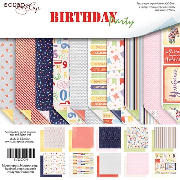 "Set 10 papiers 20 X 20 collection ""Happy Birthday"" de Scrapmir"
