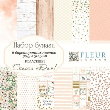 "Set 6 papiers 30 x 30 collection ""Say ""Yes""!"" de Fleur Design"
