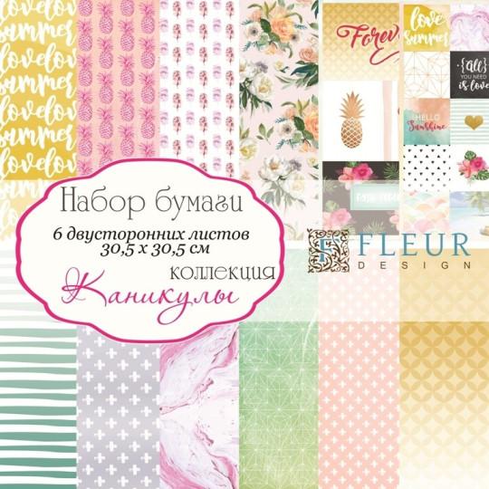 """Set 6 papiers 30 x 30 collection """"Holiday"""" de Fleur Design"""