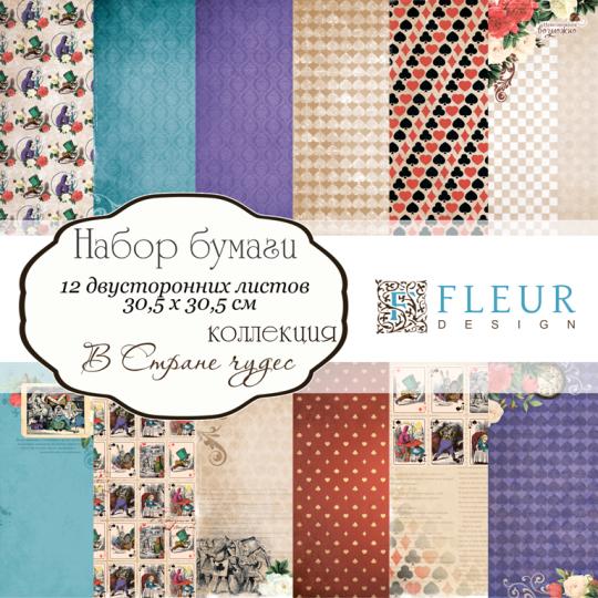 """Set 12 papiers 30 x 30 collection """"In Wonderland"""" de Fleur Design"""