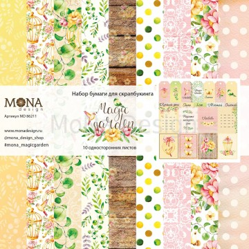 "Set 10 papiers collection ""Magic Garden"" de Mona Design"