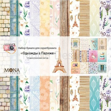 "Set 12 papiers collection ""Une fois à Paris"" de Mona Design"