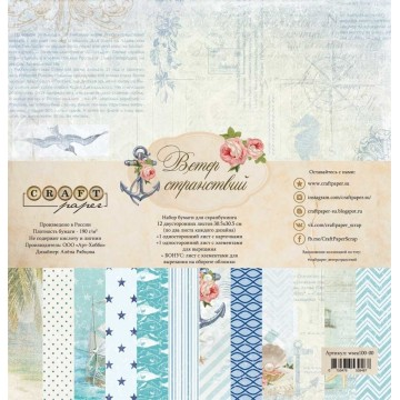 "Collection 12 papiers 30 x 30 ""Vent marin"" de Craft Paper"