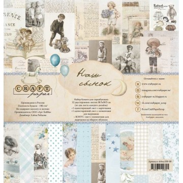 "Collection 12 papiers 30 x 30 ""Notre fils"" de Craft Paper"