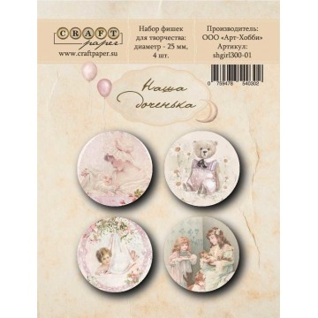 "Lot de 4 badges ""Notre fille"" de Craft Paper"