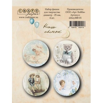 "Lot de 4 badges ""Notre fils"" de Craft Paper"