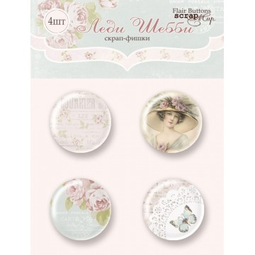 "Lot 4 badges collection ""Shabby"" de Scrapmir"