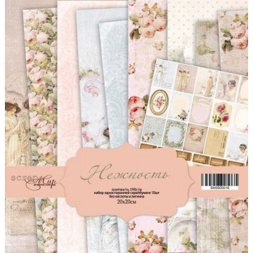 "Set 10 papiers 20 x 20 collection ""Romantique"" de Scrapmir"