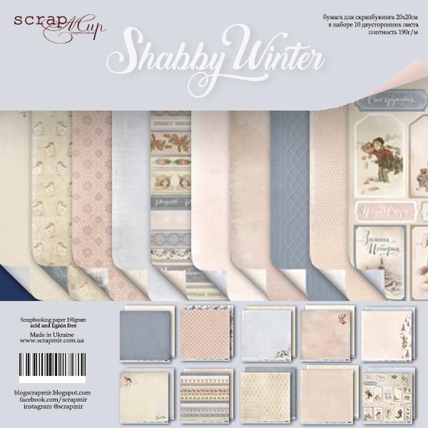 """Set 10 papiers scrapbooking collection """"Shabby Winter"""" de Scrapmir"""