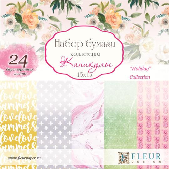 """Bloc 15 x 15 collection """"Holiday"""" de Fleur Design"""