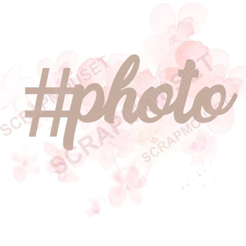 Mot hashtag photo en carton bois pour scrapbooking
