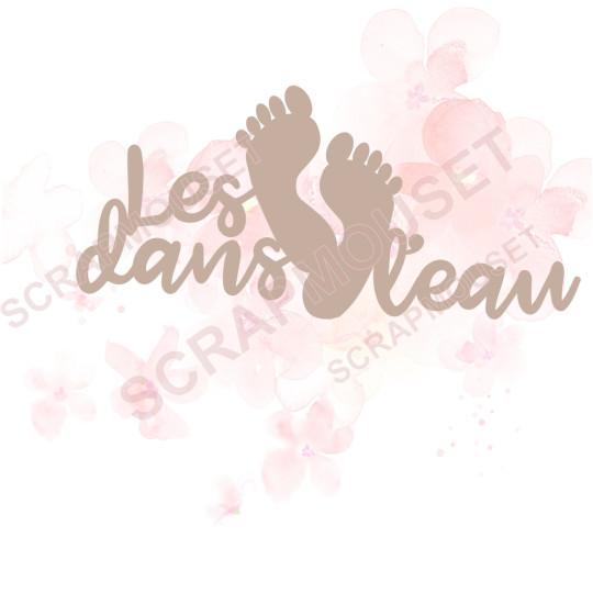 Mots en Carton bois - Les pieds dans l'eau - 8.2 x 3.8 cm