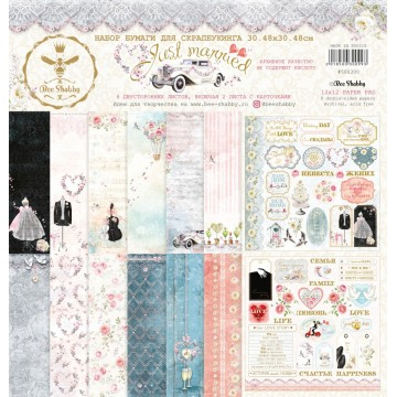 Set 8 papiers scrapbooking...