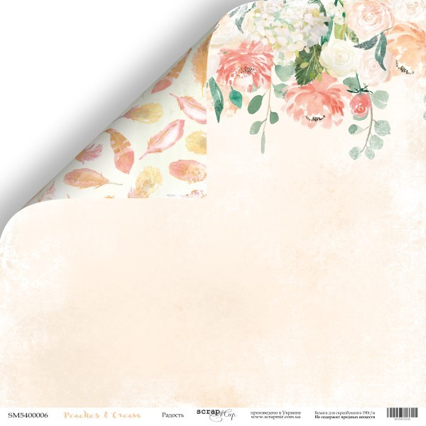 Set 10 papiers scrapbooking 30 x 30 collection Peaches and Cream SCRAPMIR